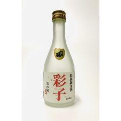 特別純米酒・彩子